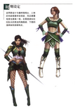 Yue Ying Concept Art (DW7)