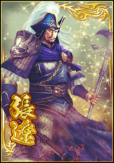 Zhang Liao (DWB)