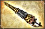 File:Lance - 4th Weapon (DW7).png