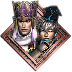 File:SWC3 Trophy 20.png