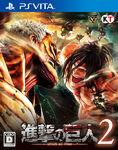 Attackontitan2-jpcover