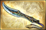 Striking Broadsword - 5th Weapon (DW8)