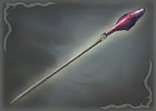 File:1st Weapon - No (WO).png