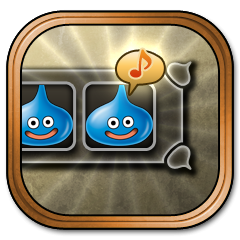 File:DQH Trophy 37.png