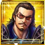 Hisahide Matsunaga 2 (NA201X)