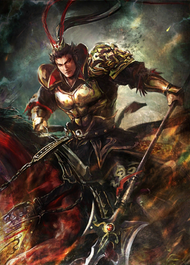 Lu Bu Artwork (DW9)