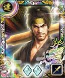 Musashi Miyamoto 3 (1MNA)