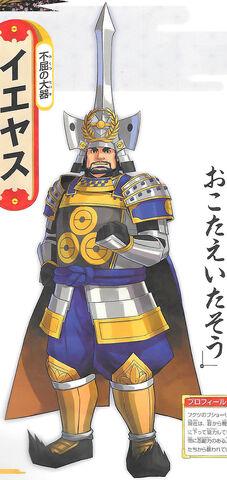 File:Pokemon Conquest - Ieyasu.jpg