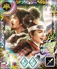 Hideyoshi Toyotomi 13 (1MNA)