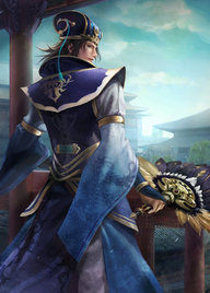Sima Yi Artwork (DW9)