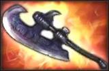 File:4-Star Weapon - Hundun (WO3U).png
