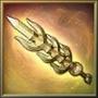 DLC Weapon - Kenshin Uesugi (SW4)