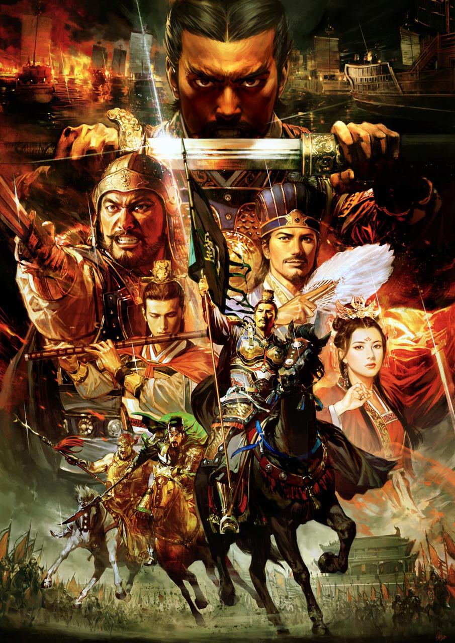 Romance of the Three Kingdoms (series) | Koei Wiki | FANDOM