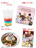 Sanrio 5th Anniversary Food (TMR)