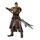 Yu Jin - Fire (DWU)