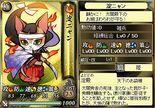 Ladyyodo2-nobunyagayabou