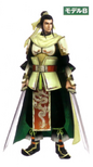 Liu Bei Alternate Outfit (DW6)