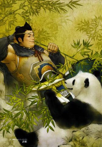 File:Xu Zhu Dynasty Warriors 6 Artwork.jpg