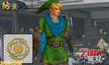 Swchronicle3-3ds-link