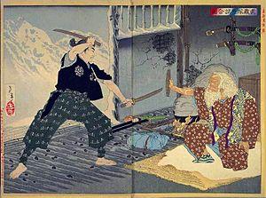 File:Bokuden Woodblock Painting.jpg