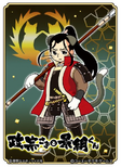 Kojuro Katakura 7 (SC)