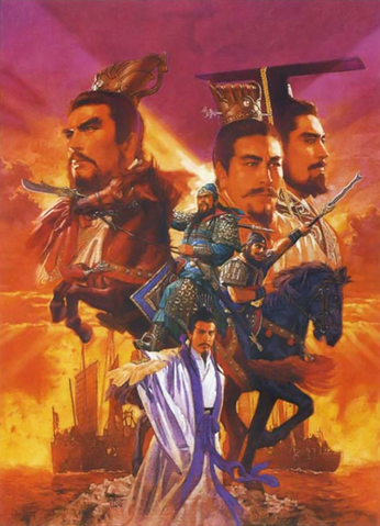 File:ROTKTCG Cover.png