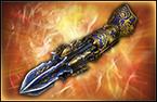 Screw Crossbow - 4th Weapon (DW8)