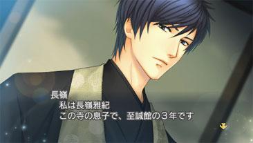 File:Shiseikan02-corda3asdlc.jpg