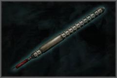 File:Strike Rod (DW4).png