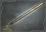 File:1st Weapon - Xiahou Yuan (WO).png