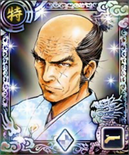 Mitsuhide Akechi Koroshita Otoko Collaboration 3 (1MNA)