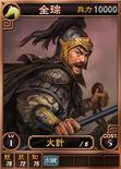 Quancong-online-rotk12