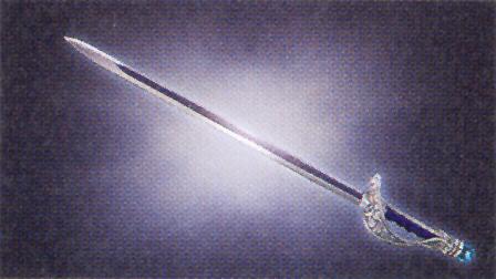 File:Shun-weapon1-haruka5.jpg