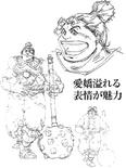 Xu Zhu Concept Art (DW3)