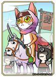 Kenshin3-nobunyagayabou