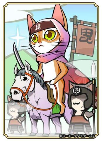 File:Kenshin3-nobunyagayabou.jpg