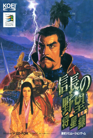 File:NASSR Cover.png