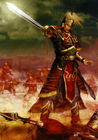 File:Sunjian-dw5artwork.jpg