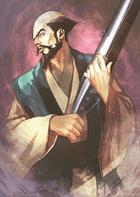 Dosan Saito (TKD)