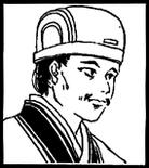 Guo Tu (SKS)