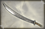 File:Sword - 1st Weapon (DW7).png
