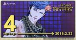 Tokimekires-tristars-countdown2-fuwa