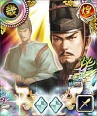 Yoshiteru Ashikaga 8 (1MNA)