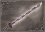 File:2nd Weapon - Ginchiyo (WO).png