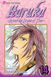 Haruka-comic-vol14cover