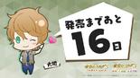 Vita Countdown 3 (KC3)