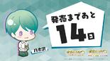 Vita Countdown 5 (KC3)