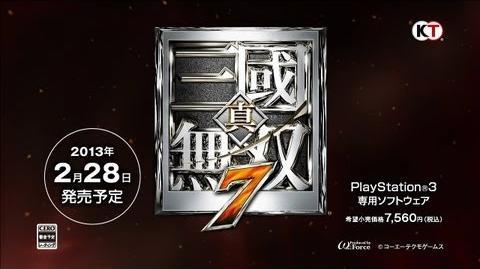 『真・三國無双7』 プロモーションムービー1