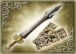 File:4th Weapon - Kanetsugu (WO).png