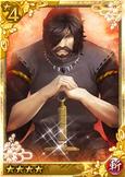 Izumo Takeru (QBTKD)